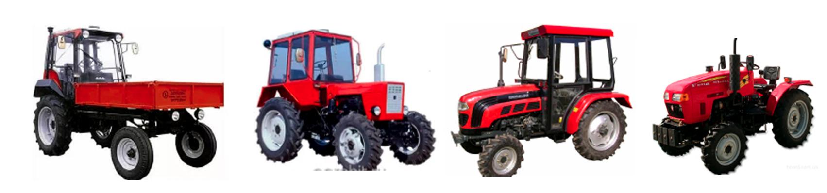 Тракторы т-25